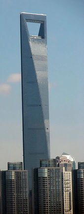 Shanghai_World_Financial_Center